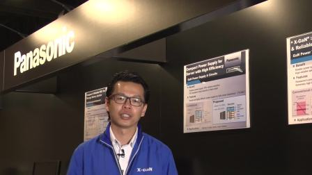 APEC2016 GaN Power Devices & Solution