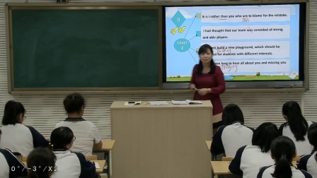 Revision Tricks in Proof Reading水果湖
