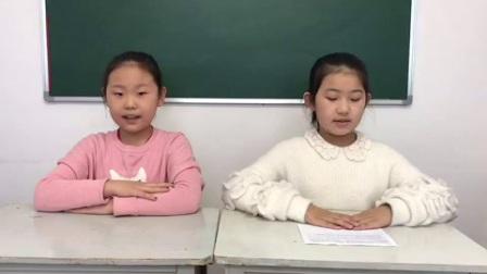 【子善外语】英汉互译