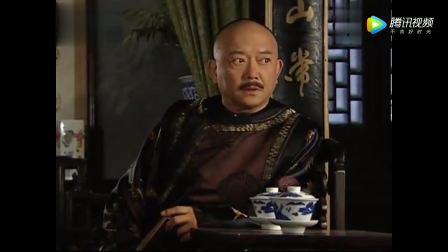 纪晓岚把皇上的人弄丢了,和珅让纪晓岚拖时间,这招还真奏效