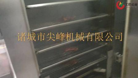 猪头肉烟熏后视频