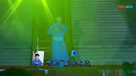 海哥影音室-乌达木连唱《梦中的额吉》真的太好听了!