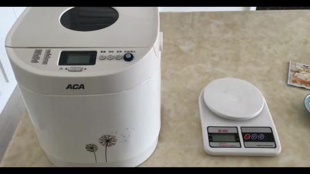 蛋糕烘焙教程_烘焙小视频教程全集_手撕面包的制作方法