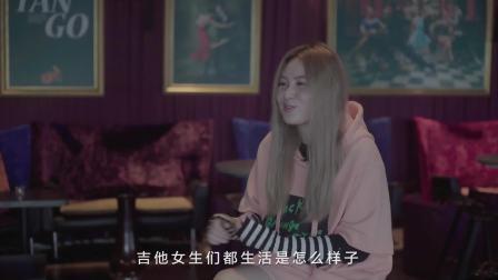 YAMAHA吉他女生纪录片
