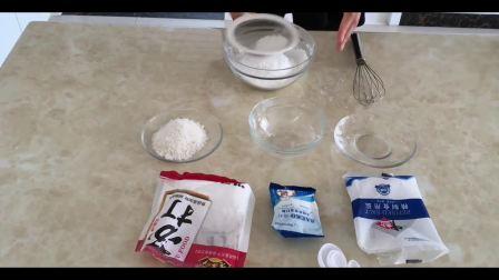 烘焙工艺理论与实训教程_君之烘焙视频教程蛋挞_3淡奶油打发