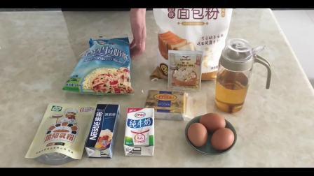 烘焙教程图解_优雅烘焙餐包视频教程_3奶油蛋糕