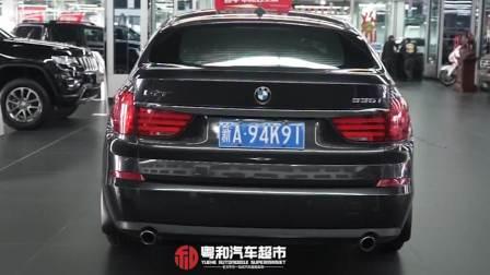粤和汽车城超市乌鲁木齐二手车:2010款宝马5系GT535i豪华型