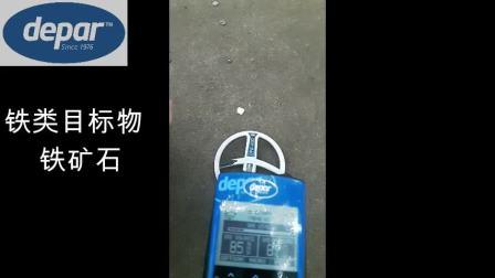 DPR 600 户外钱币测试 LOGO版