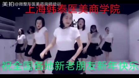 医疗美容咨询师培训班费用,怎样成为整形咨询师,上海韩泰医美咨询师