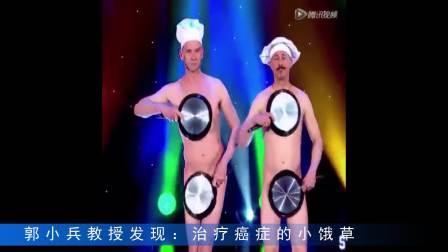 两个厨师精彩表演