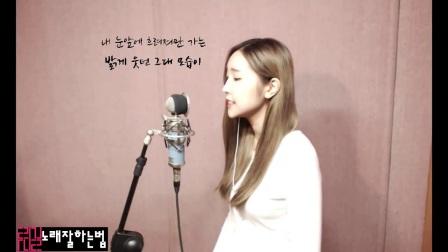 清纯美丽热舞winKTV韩国美女主播主播热舞顶级2-23