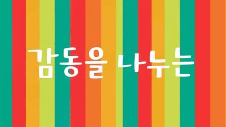 女主播学生装韩国bj短裙李秀彬韩国美女主播雪梨钟淑25