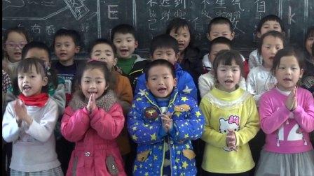 汉语拼音字母歌表演唱