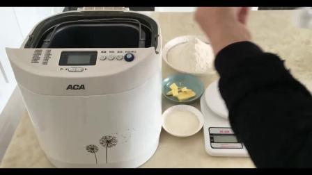 烘焙曲奇教程植物油_君之烘焙视频教程蛋糕_电饭锅做简单蛋糕大全