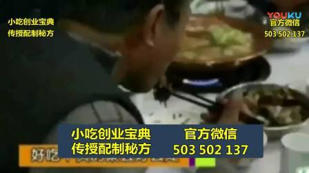 厦门特产小吃安徽合肥特产零食小吃