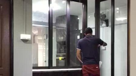 Open Concept - Kitchen Entrance - 3+Fix+2 panel