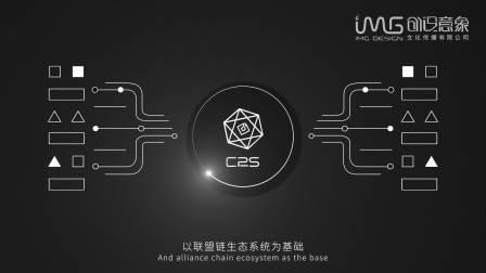 【创设意象】区块链+Chips: 颠覆性的变革