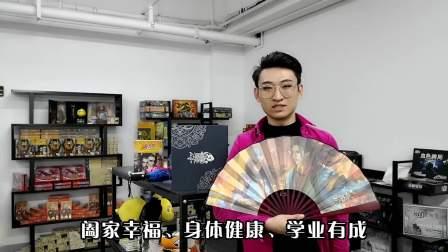三国杀校园行-2018拜年祝福视频