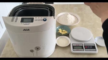 抹茶布朗尼蛋糕烘焙教程_烘焙视频教程_从零开始学烘焙