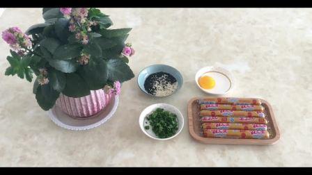 烘焙教程图片大全图解84面包烘焙视频免费教程64豆乳盒子蛋糕的制作方法
