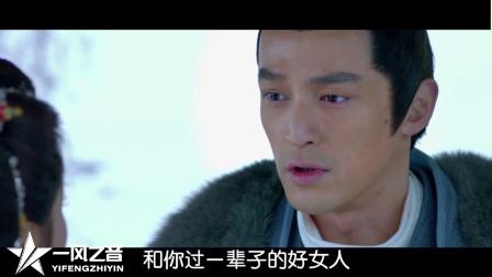 白素贞问什么样的爱情最可悲, 唐僧胡歌的回答, 听哭了!