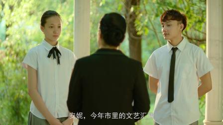 杨东亮导演作品 QQ空间&芬达微电影《安妮的舞蹈》
