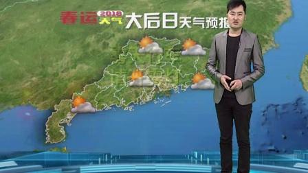 0309广东卫视天气