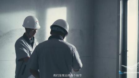 【翼蓝影视作品】旭辉地产形象片