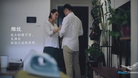 【翼蓝影视作品】旭辉地产TVC