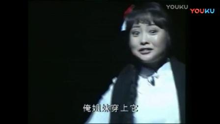 豫剧《铡刀下的红梅》祖孙临别_超清