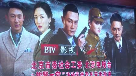 抗战题材电视剧《红线》开播  还原南洋华侨抗战史