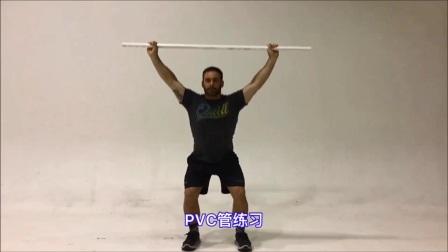游易优—PVC 管 游泳训练