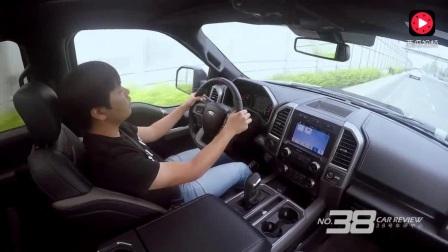 正式测试全新中规福特F-150猛禽汽车之家-30秒懂车车汇-易车hd0