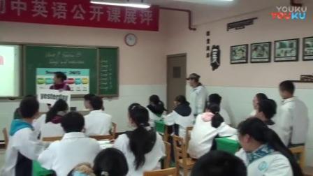 """八年级上册《Unit 9 Section B 1a-1f》重庆市(初中英语""""一师一优课 一课一名师""""活动精品课系列)"""