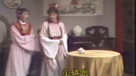 1983楊麗花歌仔戲七俠五義-此事全是馮安人-都馬轉七字