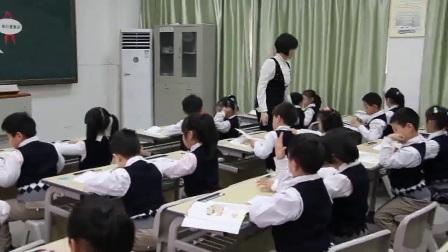 小学道德与法治部编版一下《第1课 我们爱整洁》安徽徐凌俊