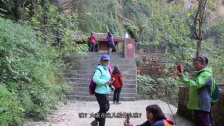 徒步三峡4-从小三峡到瞿塘峡(修正)