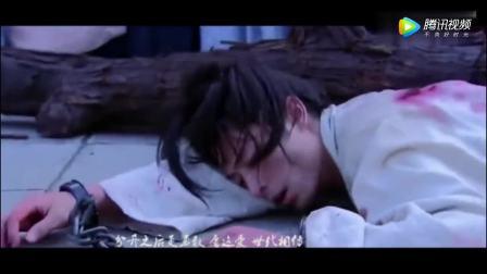 仙剑3主题曲《此生不换》看唐嫣和霍建华的三生三世, 超经典超好听!