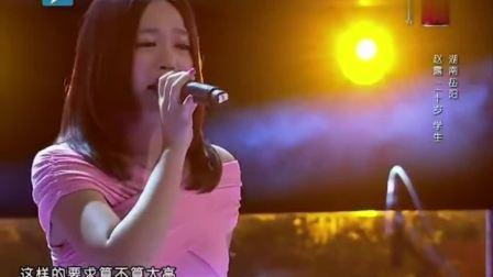 中国好声音90女生后赵露《我是一只小小鸟》歌声惊艳四位导师
