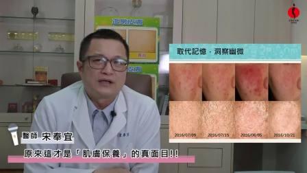原來這才是「肌膚保養」真面目! (2)