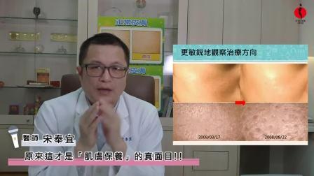 原來這才是「肌膚保養」真面目! (5)