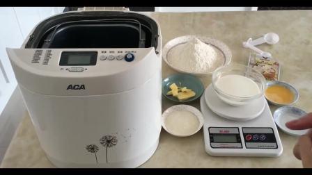 单独模型烘焙教程_做烘焙视频教_咸香芝士饼干的制作方法