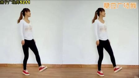 燕子广场舞鬼步舞《女人没有错》16步