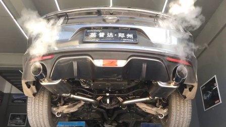 福特野马 Mustang改装Aspec智能阀门排气