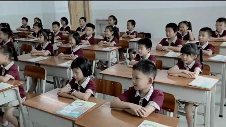 小學道德與法治部編版一下《第12課  干點家務活》廣東鄧閱