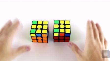 cube skills coll T&U Case
