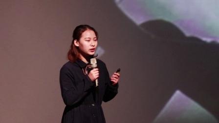 每一种人生,都不应该被打扰:黄晶 Jing Huang @TEDxSEU