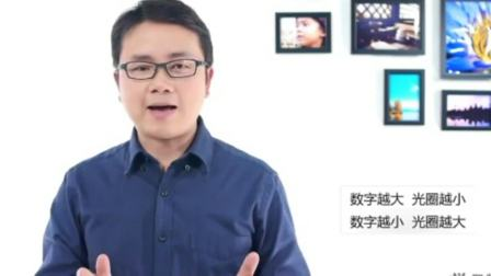 摄影视频教程 摄影吴师自通 摄影基础教程