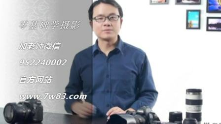 摄影摄像教程 摄影 人物 构图