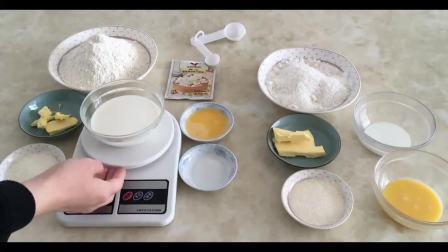 烘焙打面教程._君之做烘焙视频教程__做巧克力慕斯蛋糕